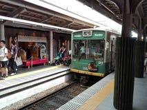 好的火车站在Arashiyama,东京 免版税库存图片