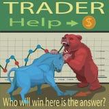 如何赢得在股市牛市与熊市 向量例证