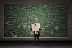 如何选择正确的教育? 库存图片