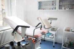 妇产科医师诊所,美丽的白色办公室 免版税库存照片