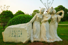 妇女和诗歌雕塑xian 图库摄影