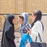 妇女在设拉子,伊朗 库存照片