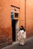 妇女的公共厕所 马拉喀什 摩洛哥 库存图片
