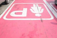 妇女的特别停车场在公开停车场, Thailan 免版税库存图片