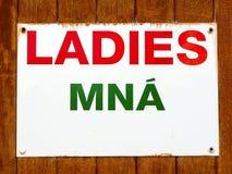 妇女的洗手间 夫人- Mna 免版税图库摄影