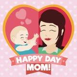 妈妈和婴孩在心脏与母亲节丝带,传染媒介例证里面 免版税库存图片