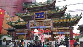 妈祖庙在唐人街,横滨 图库摄影