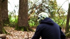 妖怪在森林里 股票录像