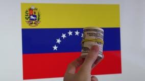委内瑞拉 股票视频