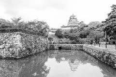 姬路Jo城堡垒护城河水反射H 免版税库存图片