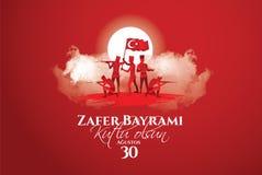 30威严的Zafer Bayrami 库存照片