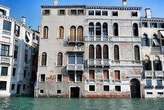 威尼斯修造  免版税库存图片