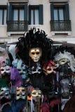 威尼斯式五颜六色的屏蔽 免版税库存照片