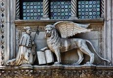威尼斯式的狮子 免版税库存图片