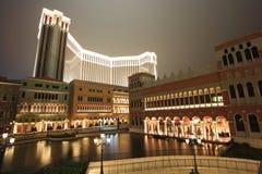 娱乐场威尼斯式的澳门 免版税库存照片