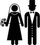 婚姻图表 向量例证