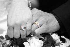 婚姻的现有量 免版税库存照片