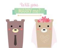结婚的熊 皇族释放例证