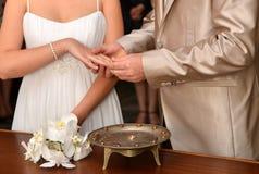 婚礼。 库存照片