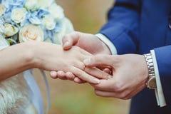 婚礼。 免版税库存照片