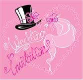 婚礼与婚礼面纱的邀请卡片 免版税库存图片