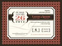 婚礼与边界和框架的邀请背景 免版税库存照片