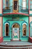 婚礼宫殿在Izmailovo克里姆林宫在莫斯科 库存照片