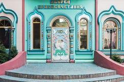 婚礼宫殿在Izmailovo克里姆林宫在莫斯科 图库摄影