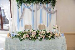 婚礼装饰五颜六色的花, 免版税图库摄影