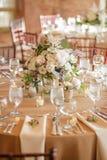 结婚宴会表焦点 库存照片
