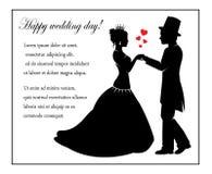 婚姻在减速火箭的样式 库存照片