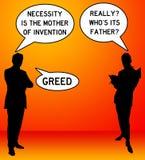 贪婪 向量例证