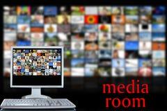 媒体空间 免版税库存照片