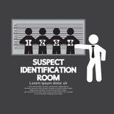 嫌疑的证明室 向量例证