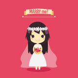 妻子与婚礼花结婚 向量例证