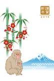 猴子和竹子,日本新年卡片 库存照片