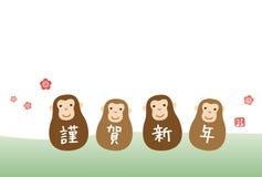 猴子新年卡片的年 免版税库存照片