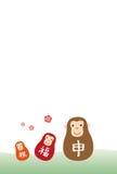猴子新年卡片的年 免版税库存图片