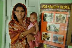子项营业不良的印度 免版税库存图片