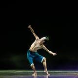 孔雀羽毛现代舞蹈 库存照片