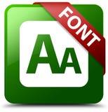 字体绿色方形的按钮 库存照片