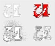 字体U 免版税图库摄影