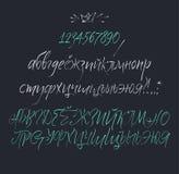 字母表在小写、大写和数字上写字 免版税图库摄影
