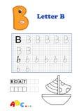 字母表小船 免版税库存图片