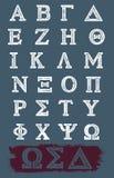 字母表希腊grunge向量 免版税库存图片