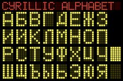 字母表斯拉夫指示符 免版税库存照片