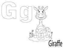 字母表着色g孩子 免版税库存图片