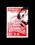 字母表红色, serie,大约1963年 库存照片