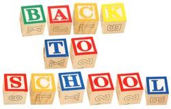 字母表返回阻拦学校 免版税库存照片