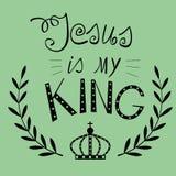 字法耶稣我的有冠的国王 库存照片